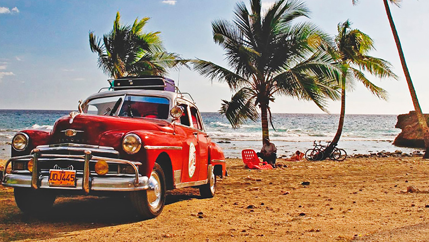 Куба от ПРО-ТУР