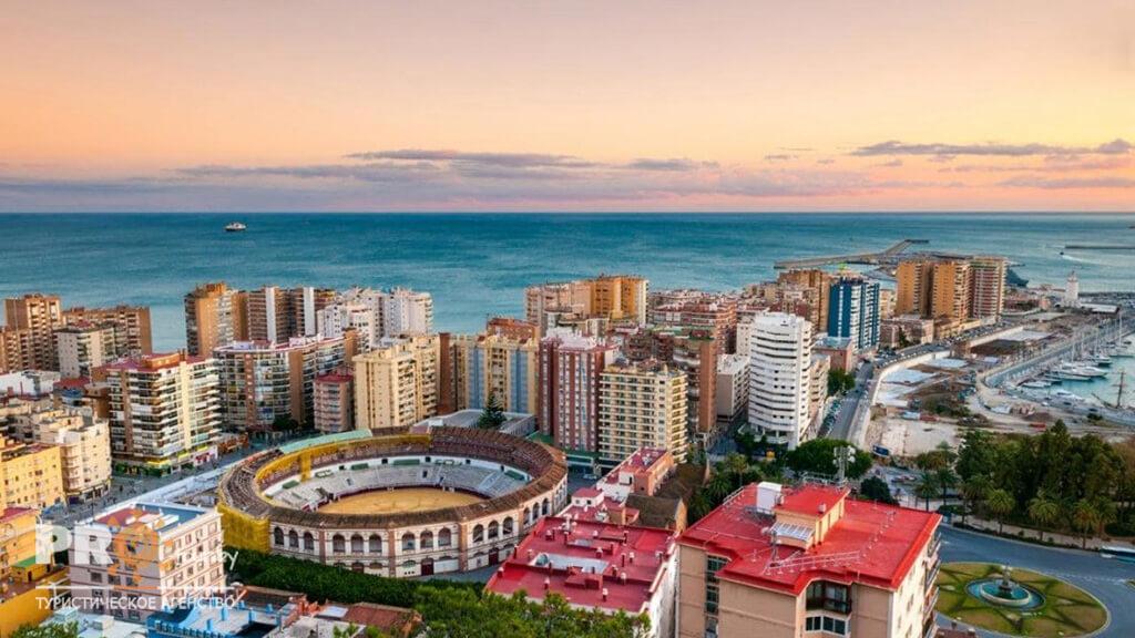 Малага. Испания. 27.09.19