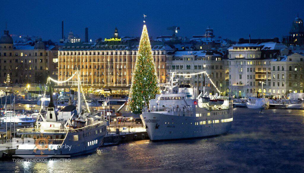 Рождественский круиз Рига-Стокгольм-Рига 19.12.19