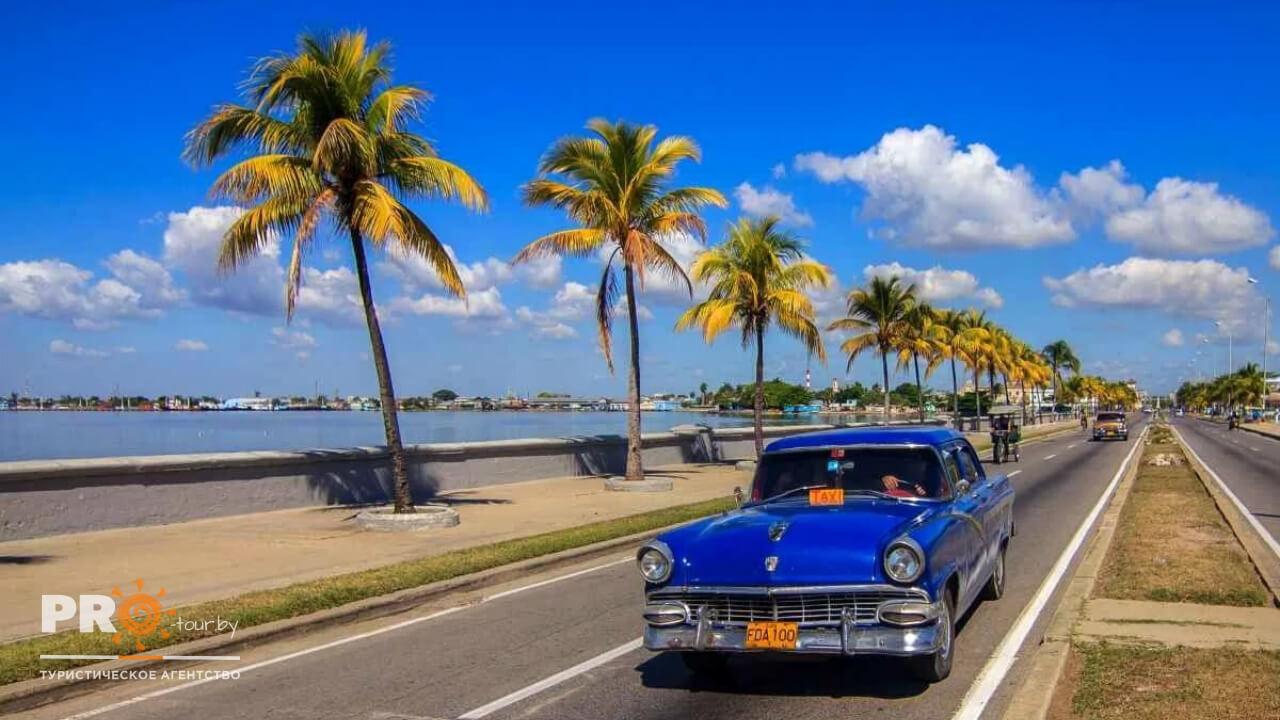 Первомай в Кубе!